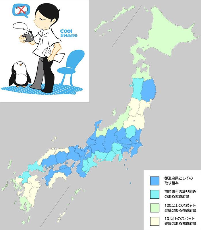 zenkoku_map_201607_2